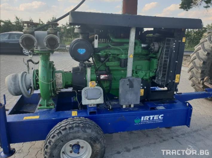 Напоителни системи John-Deere Irtec 0 - Трактор БГ