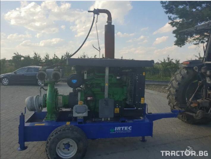 Напоителни системи ПОМПА Irtec 1 - Трактор БГ