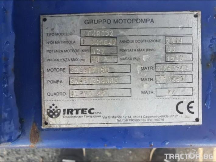 Напоителни системи ПОМПА Irtec 6 - Трактор БГ