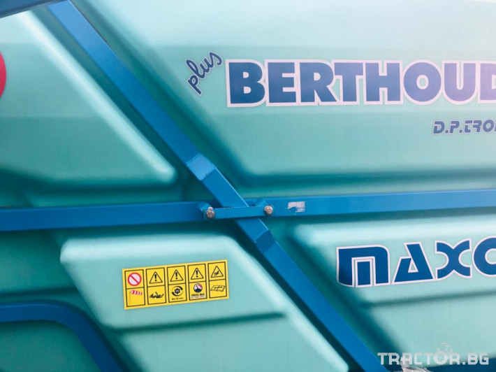 Пръскачки Berthoud Maxor 4000 5 - Трактор БГ
