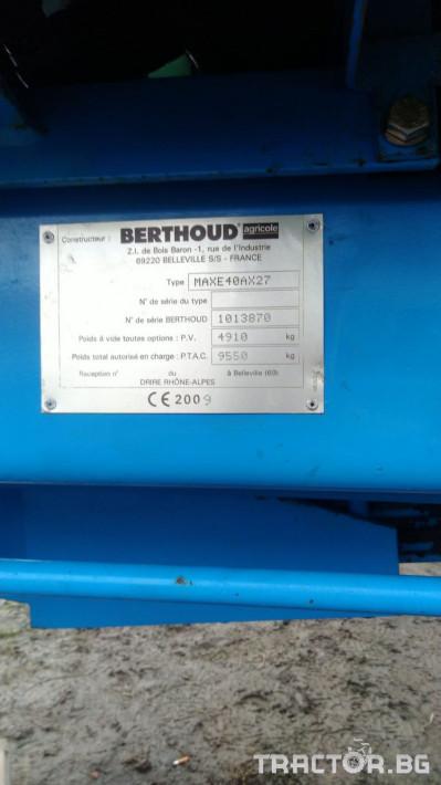 Пръскачки Berthoud Maxor 4000 6 - Трактор БГ